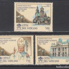 Sellos: VATICANO, 1996 YVERT Nº 1043 / 1045 /**/, PAPA JUAN PABLO II - JUBILEO SACERDOTAL. Lote 232385930