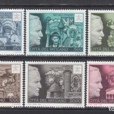 Sellos: VATICANO, 1996 YVERT Nº 1052 / 1057 /**/, VIAJES DE JUAN PABLO II EN 1995. Lote 232386115