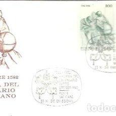 Sellos: FDC 1982. Lote 235403425
