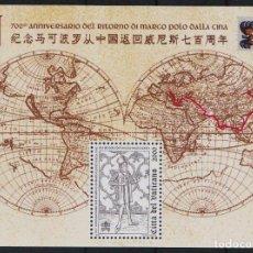 Sellos: VATICANO 1996 HB IVERT 16 *** 700º ANIVERSARIO DEL REGRESO DE MARCO POLO DE CHINA. Lote 237504810