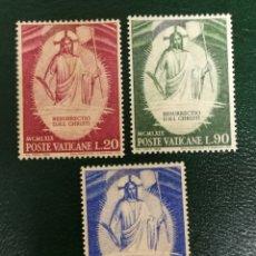 Sellos: VATICANO, RESURRECCIÓN DE CRISTO 1969,MNH (FOTOGRAFÍA REAL). Lote 243328855
