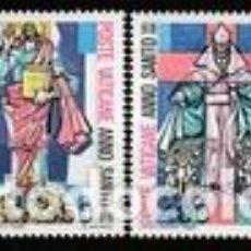 Sellos: SELLOS NUEVOS DE VATICANO 1983, YT 739/ 42. Lote 244552955
