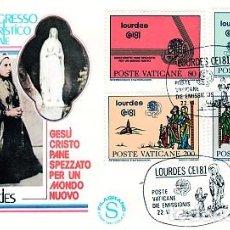 Sellos: VATICANO.- SOBRE DE PRIMER DIA DE CONGRESO EUCARISTICO EN LOURDES Nº 708/11. Lote 244993015