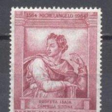 Sellos: VATICANO,1964, NUEVO, YVERT/TELLIER 406, CENT. DE LA MUERTE DE MIGUEL ANGEL. Lote 245006000