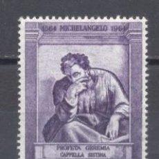 Sellos: VATICANO,1964, NUEVO, YVERT/TELLIER 408, CENT. DE LA MUERTE DE MIGUEL ANGEL. Lote 245006120