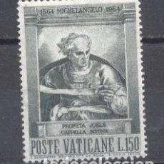 Sellos: VATICANO,1964, NUEVO, YVERT/TELLIER 409, CENT. DE LA MUERTE DE MIGUEL ANGEL. Lote 245006310