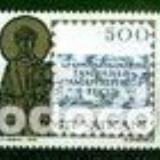 Sellos: SELLOS NUEVOS DE VATICANO 1984, YT 767/ 69. Lote 253986895