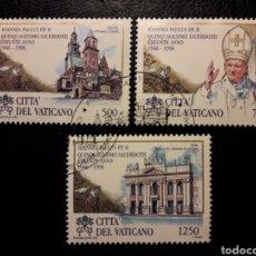 Sellos: VATICANO YVERT 1043/5 SERIE COMPLETA USADA 1996 ORDENACIÓN PAPA JUAN PABLO II. PEDIDO MÍNIMO 3€. Lote 254786465