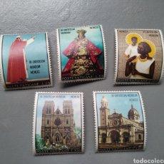 Sellos: VATICANO VATICANE 513/17 AÑO 1970 VISITA PABLO VI EN FILIPINAS Y AUSTRALIA NUEVOS. Lote 255437045