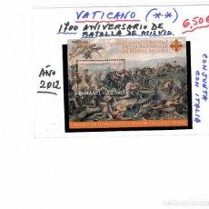 Sellos: HOJA BLOQUE CONJUNTA CON ITALIA POR LA BATALLA DE MILVIO AÑO 2012. Lote 261909980