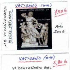 Sellos: EMISION DE HOJA BLOQUE Y SELLOS DEL VATICANO POR CENTENARIO MUSEO AÑO 2006. Lote 261910540