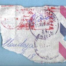 Sellos: FRANQUEO CARACAS DISTRITO FEDERAL. MATASELLOS CHACAO 11 AGO 1972. Lote 9432435