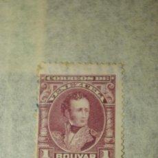 Sellos: VENEZUELA SELLO MARSCHALL ANTONIO JOSE DE SUCRE GENERAL BOLIVAR 1 C. Lote 26989294