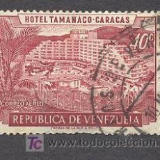Sellos: REPUBLICA DE VENEZUELA. Lote 20910230