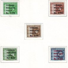 Sellos: VENEZUELA.AÑO 1965.8 VALORES SOBRECARGADOS... Lote 27567573