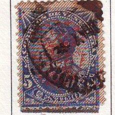 Sellos: VENEZUELA.YVERT NR.43.SOBRECARGADO.RARO.VALOR CATALOGO:15 EUROS. Lote 27339632
