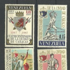 Sellos: 0510 VENEZUELA CUATRICENTENARIO DE LA CIUDAD DE CARACAS. Lote 22155127