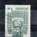 Sellos: VENEZUELA 418 USADA, ESCUDO DEL ESTADO DE TRUJILLO . Lote 159371682