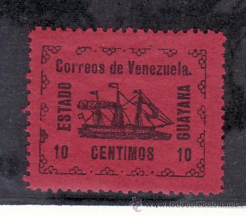 VENEZUELA 88 CON CHARNELA, BARCO, VAPOR -BANRIGH-, (Sellos - Extranjero - América - Venezuela)
