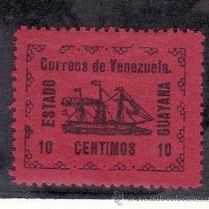 Sellos: VENEZUELA 88 CON CHARNELA, BARCO, VAPOR -BANRIGH-, . Lote 23788536