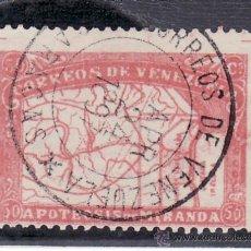 Sellos: VENEZUELA 57 USADA, CUENCA DEL ORINOCO, 80 ANIVº MUERTE GENERAL FRANCISCO DE MIRANDA, PUNTO CLARO. Lote 23788728