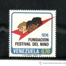 Sellos: VENEZUELA 940 SIN CHARNELA, INFANCIA, FESTIVAL DEL NIÑO, . Lote 24261747