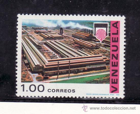 VENEZUELA 787 SIN CHARNELA, DESARROLLO INDUSTRIAL, (Sellos - Extranjero - América - Venezuela)