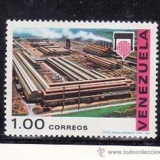 Sellos: VENEZUELA 787 SIN CHARNELA, DESARROLLO INDUSTRIAL, . Lote 24281860
