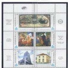 Sellos: VENEZUELA - 1989 - MICHEL - 2586 - 95 ( ** ) MINIPLIEGO. Lote 207195770