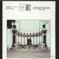 Sellos: HOJA BLOQUE BLOCK MONUMENTO VENEZUELA BICENTENARIO NACIMIENTO DE SIMÓN BOLÍVAR AÑO 1983 NUEVO. Lote 32390644