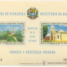 Sellos: HOJA BLOQUE BLOCK MONUMENTOS TURÍSTICOS PARA FOMENTAR EL TURISMO EN VENEZUELA AÑO 1968 EN NUEVO. Lote 32391134