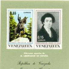 Sellos: HOJA BLOQUE BLOCK CONMEMORATIVA VENEZUELA LIBERTADOR SIMÓN BOLÍVAR EN ESPAÑA AÑO 1969 NUEVA. Lote 32391329