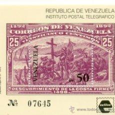 Sellos: HOJA BLOQUE BLOCK VENEZUELA EXPOSICIÓN FILATÉLICA EXFILVE 91 AÑO 1991 NUEVA. Lote 216642942