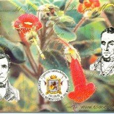 Sellos: HOJA BLOQUE BLOCK VENEZUELA BICENTENARIO DEL NACIMIENTO DEL DR. JOSÉ MARIA VARGAS AÑO 1986 NUEVA. Lote 32392132