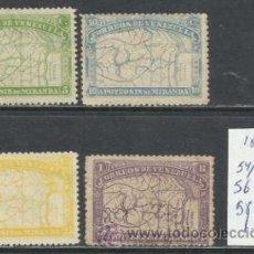 Sellos: 1619-SELLOS CLASICOS VENEZUELA AÑO 1896 VALOR 57,50€ Bº54,55,56 Y 58.CLASSIC.MAPA. VENEZUELA 1619-18. Lote 35210526