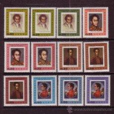 Sellos: VENEZUELA AEREO 895/906*** - AÑO 1966 - SIMON BOLIVAR. Lote 35227157