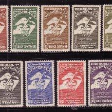Sellos: VENEZUELA AEREO 278/86* - AÑO 1950 - 75º ANIVERSARIO DE LA UNION POSTAL UNIVERSAL. Lote 37118935