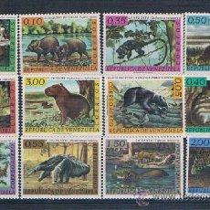 Sellos: VENEZUELA. SERIE TERRESTRE Y AÉREA DE FAUNA (ANIMALES SALVAJES). Lote 37811139