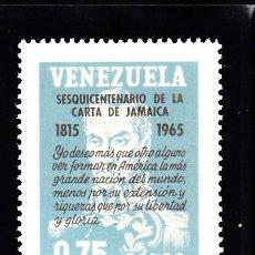 Sellos: VENEZUELA AEREO 867* - AÑO 1965 - 150º ANIVERSARIO DE LA CARTA DE JAMAICA - SIMON BOLIVAR. Lote 38223596