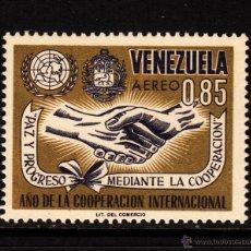Sellos: VENEZUELA AEREO 869* - AÑO 1965 - AÑO DE LA COOPERACION INTERNACIONAL . Lote 39683002