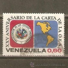 Sellos: VENEZUELA YVERT NUM. 876 SERIE COMPLETA USADA. Lote 45487644