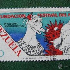 Sellos: VENEZUELA 1973, FUNDACION FESTIVAL DEL IÑO, YVERT 899. Lote 45888481