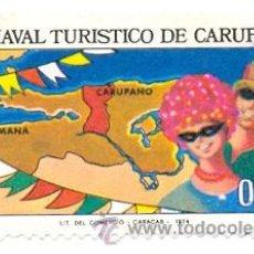 Sellos: 2-VENE906. SELLO USADO VENEZUELA. YVER Nº 906. CARNAVAL TURÍSTICO DE CARUPANO. Lote 45952371