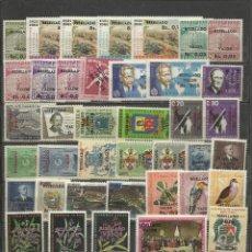 Sellos: GRAN SERIE NUEVA DE VENEZUELA SOBRECARGADA Nº 814/857A. 44 VALORES. Lote 46215528