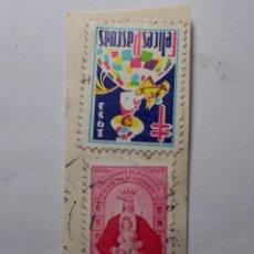 Sellos: SELLO DE VENEZUELA DE 1952 + VIÑETA FELICES PASCUAS. Lote 46624881