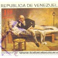 Sellos: 2.VENE886AE. SELLO USADO VENEZUELA. YVERT Nº 886 AÉREO. ARTURO MICHELENA. Lote 46670702