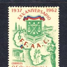 Sellos: VENEZUELA 682** - AÑO 1963 - 25º ANIVERSARIO DE LA GUARDIA NACIONAL. Lote 48844089