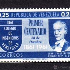 Sellos: VENEZUELA 645** - AÑO 1961 - CENTENARIO DEL COLEGIO DE INGENIEROS DE CARACAS. Lote 49103920