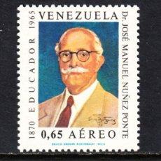 Sellos: VENEZUELA AÉREO 941** - AÑO 1968 - 3º ANIVERSARIO DE LA MUERTE DEL EDUCADOR JOSÉ MANUEL NÚÑEZ PONTE. Lote 49104398