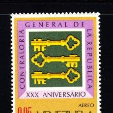 Sellos: VENEZUELA AÉREO 950* - AÑO 1968 - 30º ANIVERSARIO DEL CONTROL GENERAL DE LA REPÚBLICA. Lote 49171665